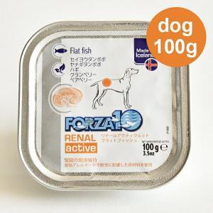 腎臓トラブルに悩む犬の健康維持のための療法食。低タンパク質、低ナトリウム、低リンにより腎臓への負担を...