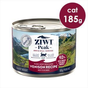 ジウィピーク(ZiwiPeak)キャット缶 ベニソン-185g