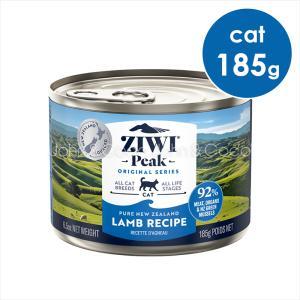 ジウィピーク(ZiwiPeak)キャット缶 ラム-185g