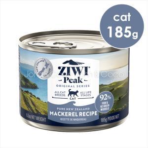 ジウィピーク(ZiwiPeak) キャット缶 マッカロー-185g