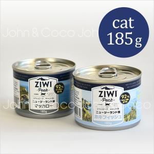ジウィピーク(ZiwiPeak)キャット缶 ホキフィッシュ-185g