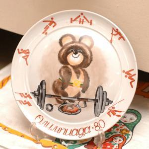 ビンテージ絵皿 こぐまのミーシャ 重量挙げ|johnnyjumpup