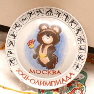 ビンテージ絵皿 こぐまのミーシャ 聖火|johnnyjumpup