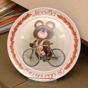 ヴィンテージ絵皿 こぐまのミーシャ 自転車|johnnyjumpup
