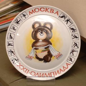 ヴィンテージ絵皿 こぐまのミーシャ おもてなし|johnnyjumpup