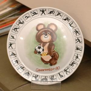 ヴィンテージ絵皿 こぐまのミーシャ サッカー|johnnyjumpup
