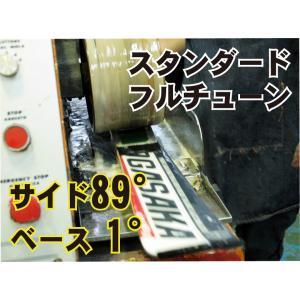 スキーチューンナップ【スタンダード/サイド89・ベース1コー...