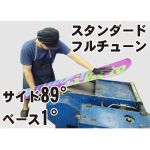 スノーボードチューンナップ【スタンダード/サイド89・ベース...