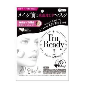 アイムレディ シートマスク フェイスマスク 日本製 美白 大容量 ボタニカル オーガニック  時短 スキンケア 朝用マスク いい香り 密着 保湿 毛穴 引き締め|joiedebeaute