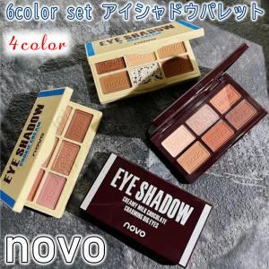 cs392# ノヴォ 6colors set 4typeアイシャドウ NOVO 韓国コスメ アイシャ...