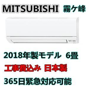 ■  MSZ-GV2218-W-IN ピュアホワイト MITSUBISHI   1.エアコン標準取り...