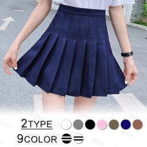 インナーパンツ付き 無地 ミニスカート スカート 制服 送料無料 ギャザータイプ ポイント消化 韓国 セール|join