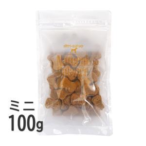 ナチュラルバランス 犬 ポテト&ダックトリーツ(クッキー) ミニサイズ/100g
