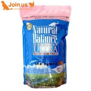 ナチュラルバランス リデュースカロリー ドライキャットフード 2.2ポンド/1kg