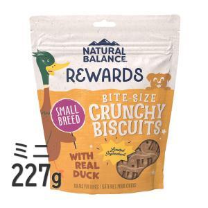 ナチュラルバランス 犬 ポテト&ダックトリーツ(クッキー) ミニサイズ/227g