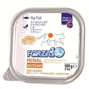 アクティウェットは、食事療法食アクティブシリーズのウェットフードのシリーズです。 「地球の冷蔵庫」と...