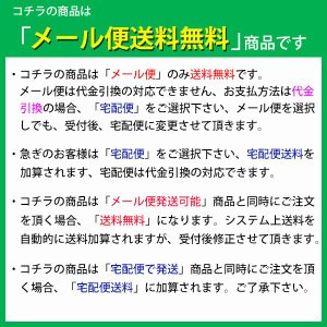 Tシャツとの相性抜群★今年も売れ筋超人気ベスト|jojo-donya|02