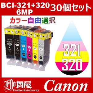 BCI-351+350/5MP 5濶イ繧サ繝�繝�