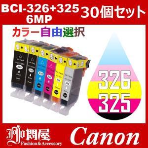 BCI-6-BK