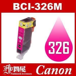 BCI-326M マゼンタ 互換インクカートリッジ Canonインク キャノン互換インク キャノン ...