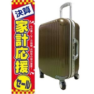【訳あり品在庫処分】アルミ+PCスーツケース S サイズ 機内持ち込み キャリーケース キャリーバッグ 軽量 旅行用品 旅行 かばん かわいい 小型 静音キャスター|jojo-donya