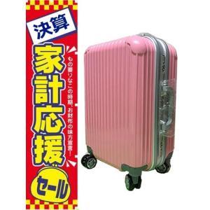 【訳あり品在庫処分】アルミ+PCスーツケース S サイズ 機内持ち込み キャリーケース キャリーバッグ 軽量 旅行用品 旅行 かばん かわいい 小型 静音キャスター|jojo-donya|02