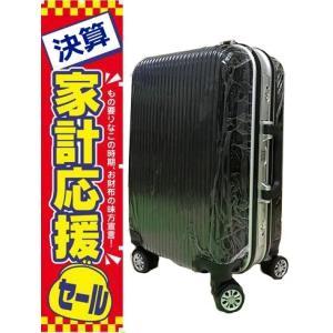 【訳あり品在庫処分】アルミ+PCスーツケース S サイズ 機内持ち込み キャリーケース キャリーバッグ 軽量 旅行用品 旅行 かばん かわいい 小型 静音キャスター|jojo-donya|03