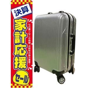 【訳あり品在庫処分】アルミ+PCスーツケース S サイズ 機内持ち込み キャリーケース キャリーバッグ 軽量 旅行用品 旅行 かばん かわいい 小型 静音キャスター|jojo-donya|04