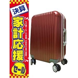 【訳あり品在庫処分】アルミ+PCスーツケース S サイズ 機内持ち込み キャリーケース キャリーバッグ 軽量 旅行用品 旅行 かばん かわいい 小型 静音キャスター|jojo-donya|05