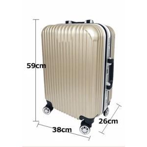 【訳あり品在庫処分】アルミ+PCスーツケース S サイズ 機内持ち込み キャリーケース キャリーバッグ 軽量 旅行用品 旅行 かばん かわいい 小型 静音キャスター|jojo-donya|06