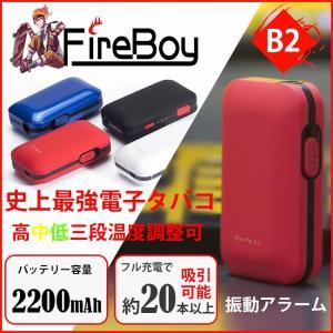電子タバコ 20-25本連続喫煙可能 葉タバコ 加熱式タバコ...