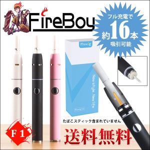 電子タバコ 16本連続喫煙可能 葉タバコ 加熱式タバコ スタ...