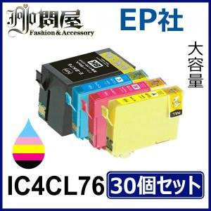 IC76 IC4CL76 30個セット 増量 ( 自由選択 ICBK76 ICC76 ICM76 ICY76 ) ( 互換インク ) EPSON Tポイント