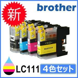 LC111 最新バージョンICチップ付 Tポイント LC111-4PK 4色セット 中身 ( LC111BK LC111C LC111M LC111Y ) 互換インク brother