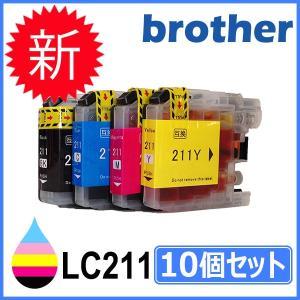 LC211 最新バージョンICチップ付 Tポイント LC211-4PK 10個セット ( 自由選択 LC211BK LC211C LC211M LC211Y ) 互換インク brother