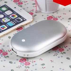 充電式 カイロ モバイルバッテリー ミニ スマホの充電器にもなる繰り返し使えるカイロ パワーアップ エコ 省エネ 節電 あったか Plus iPhone7 5200mAh|jojo-donya|02