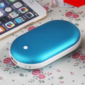 充電式 カイロ モバイルバッテリー ミニ スマホの充電器にもなる繰り返し使えるカイロ パワーアップ エコ 省エネ 節電 あったか Plus iPhone7 5200mAh|jojo-donya|03