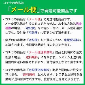 美シルエット ベルト付 サルエルパンツ スキニーパンツ ロングパンツ メール便可|jojo-donya|02