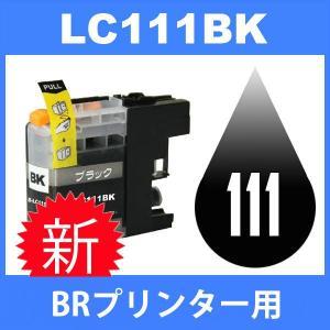LC111 LC111BK ブラック 互換インクカートリッジ...