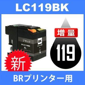 LC119/115 LC119BK ブラック 互換インクカートリッジ brother ブラザー 最新バージョンICチップ付|jojo-donya