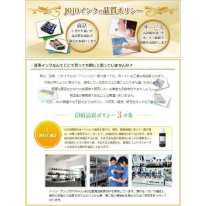 LC211 LC211BK ブラック 互換インクカートリッジ BR社 BR社プリンター用 最新バージョンICチップ付|jojo-donya|02