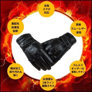 スマホ対応 裏起毛 本革 レザー 手袋 スマホ スマートフォン対応 液晶タッチ ラム 手袋 手ぶくろ 皮手袋 グローブメンズ てぶくろ メンズグローブ 送料無料|jojo-donya|02