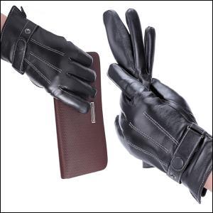 スマホ対応 裏起毛 本革 レザー 手袋 スマホ スマートフォン対応 液晶タッチ ラム 手袋 手ぶくろ 皮手袋 グローブメンズ てぶくろ メンズグローブ 送料無料|jojo-donya|05