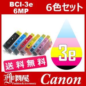 BCI-19BK+CLR 繝悶Λ繝�繧ッ+繧ォ繝ゥ繝シ