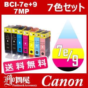 BCI-321+320/6MP 6濶イ繧サ繝�繝�