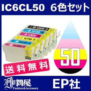 IC6CL32 6濶イ繧サ繝�繝�
