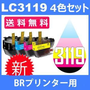 LC3119-4PK 4色セット ( 送料無料 ) 中身 ( LC3119BK LC3119C LC3119M LC3119Y ) 互換インク BR社 最新バージョンICチップ付 大容量タイプ|jojo-donya