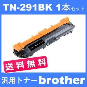 tn-291bk tn291bk (トナー 29...の商品画像