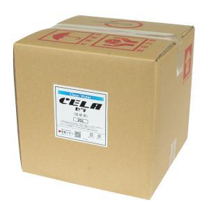 弱酸性次亜塩素酸水 「CELA-セラ-」 20Lボックス