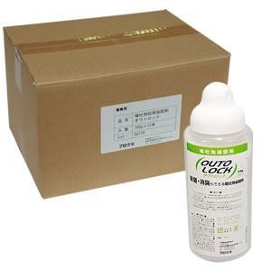 オウトロック(700g)×12本  嘔吐物の処理にオウトロック。 市販の嘔吐物処理剤で使われている吸...